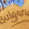 Informare plecare Charter autocar Bulgaria | 26.07.2021